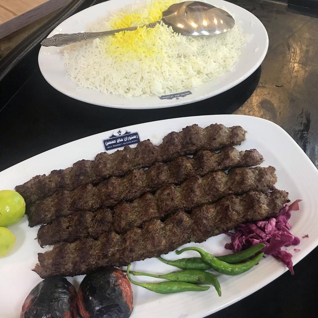 رستوران حاج محسن
