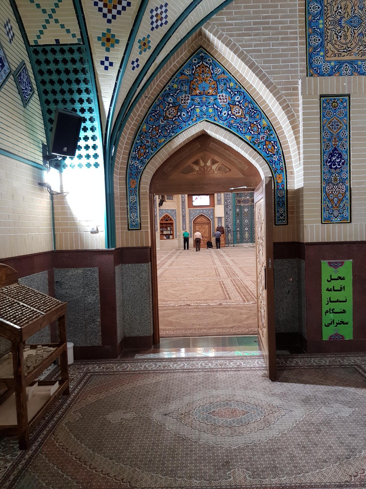 مسجد امام سجاد