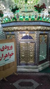 امامزاده سید اسماعیل