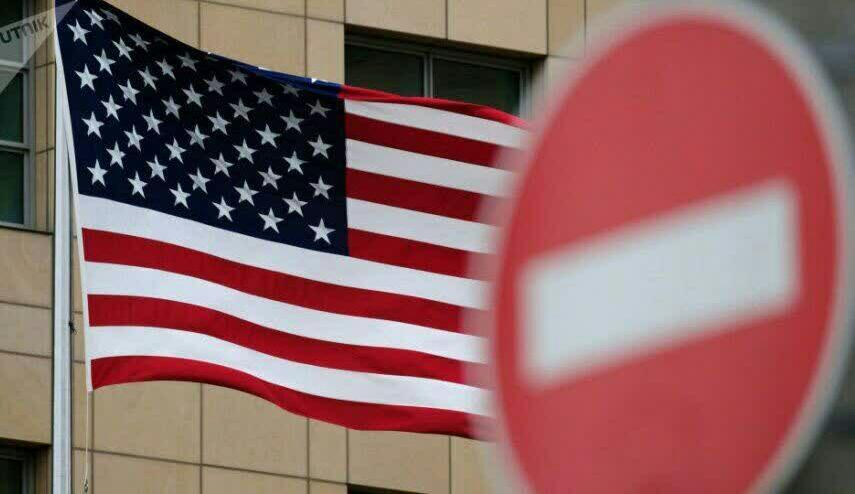 سفارت سابق آمریکا