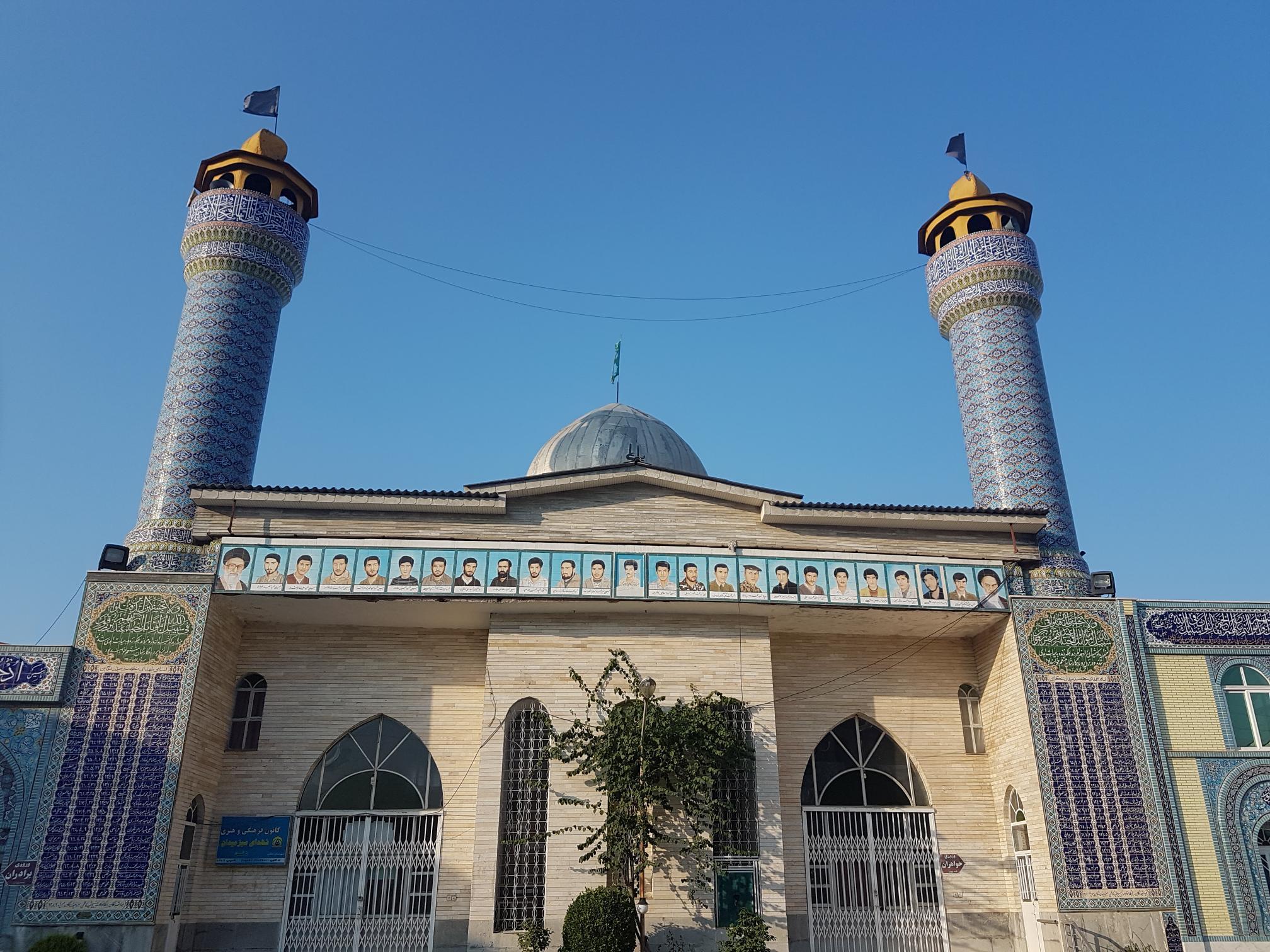 مسجد سبز میدان