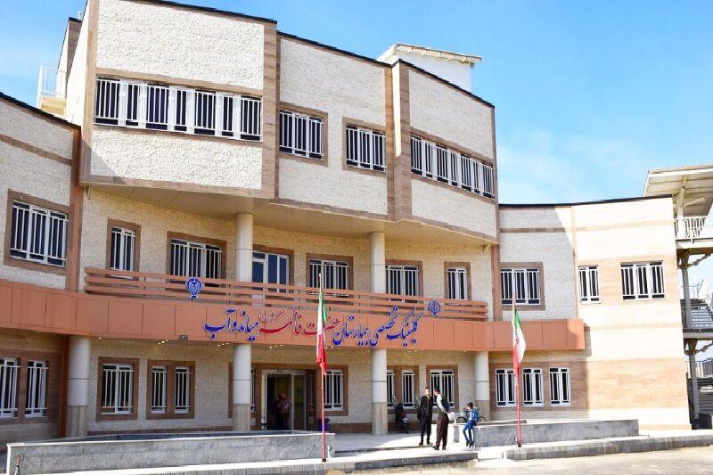 بیمارستان حضرت فاطمه (س)