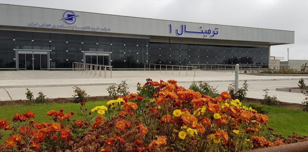 فرودگاه بین المللی اردبیل