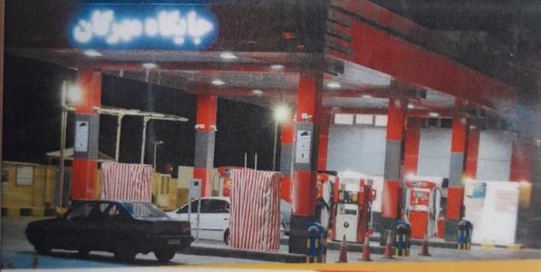 پمپ بنزین مجتمع مهرگان