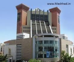 برج تجاری اداری سلمان