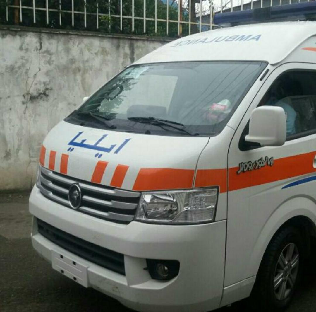 آمبولانس خصوصی ایلیا