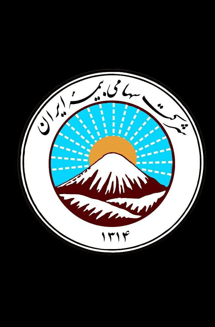 بیمه ایران (نمایندگی جاویدانی) کد ۳۴۵۴۰