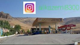 جایگاه سوخت دشتک - قلی پور