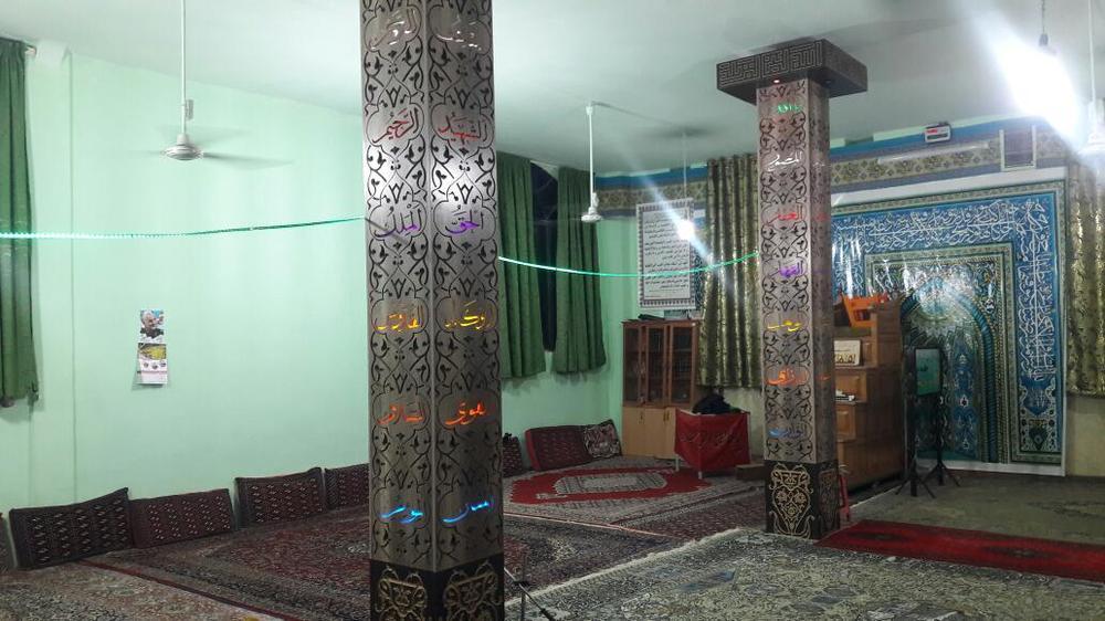 مسجد سیدالشهداء شهرک الغدیر