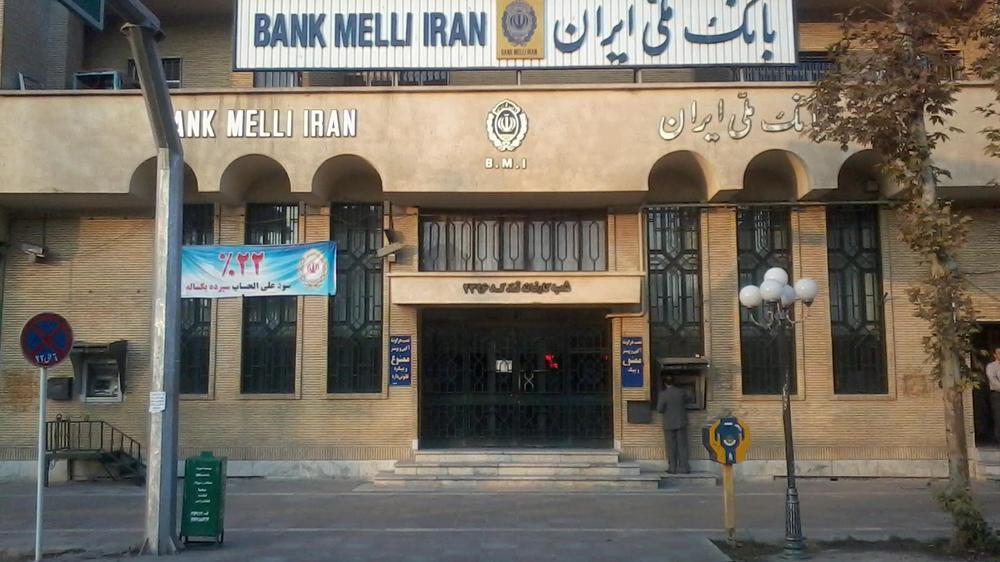 بانک ملی شعبه کارخانه قند ورامین