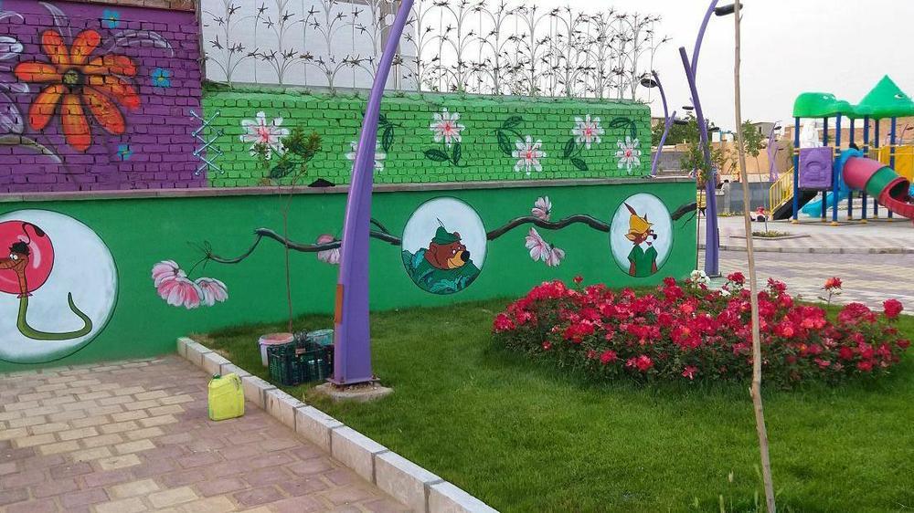 پارک بانوان لالجین
