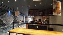 کافه ویونا بازار
