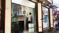 کافه تریا بازار