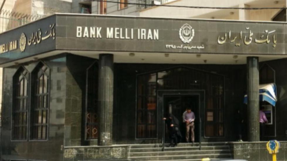 بانک ملی شعبه امرآباد