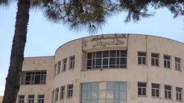 دانشکده پزشکی دانشگاه علوم پزشکی ایران