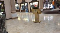 مرکز خرید صدف