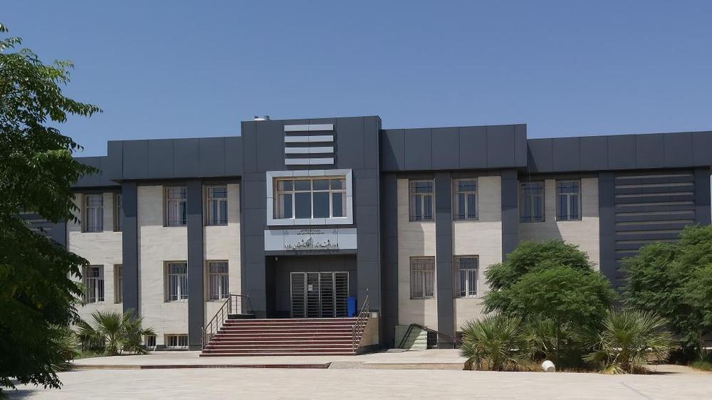 اداره ثبت اسناد و املاک ساوه