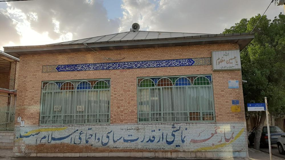 مسجد رضوی