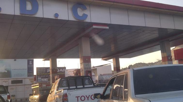 پمپ بنزین منطقه آزاد