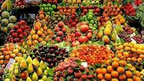 میدان میوه و تره بار کرمانشاه