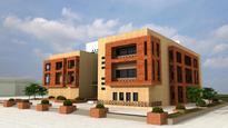 دانشگاه جهرم پردیس