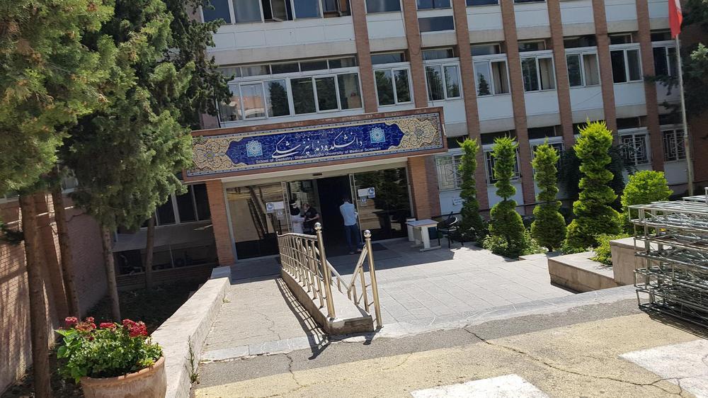 دانشکده دندانپزشکی دانشگاه شهید بهشتی
