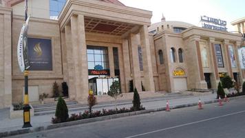 مرکز خرید بازارشهر