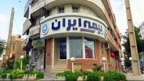 بیمه ایران شرکت خدمات بیمه ای طلوع زرین