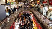 بازار امام رضا