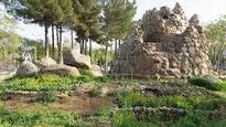بوستان شهید سلمانی