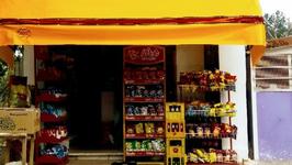 سوپرمارکت ملل