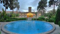 هتل باغ مشیر الممالک