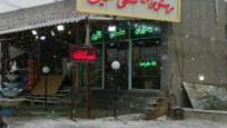 رستوران سنتی نگین