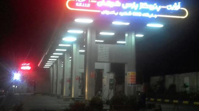 جایگاه سوخت یاسینی