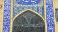 مسجد حضرت زهرا سلام الله علیها خیابان هجرت