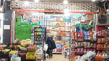 سوپرمارکت امیرحسین