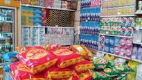 سوپرمارکت مسعود
