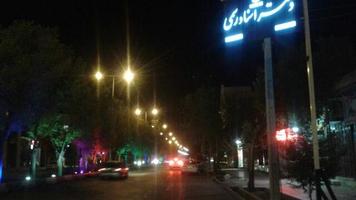 دفتر اسناد رسمی 97 یزد