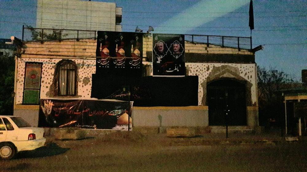 مسجد و حسینه باب الحوائج علیه السلام