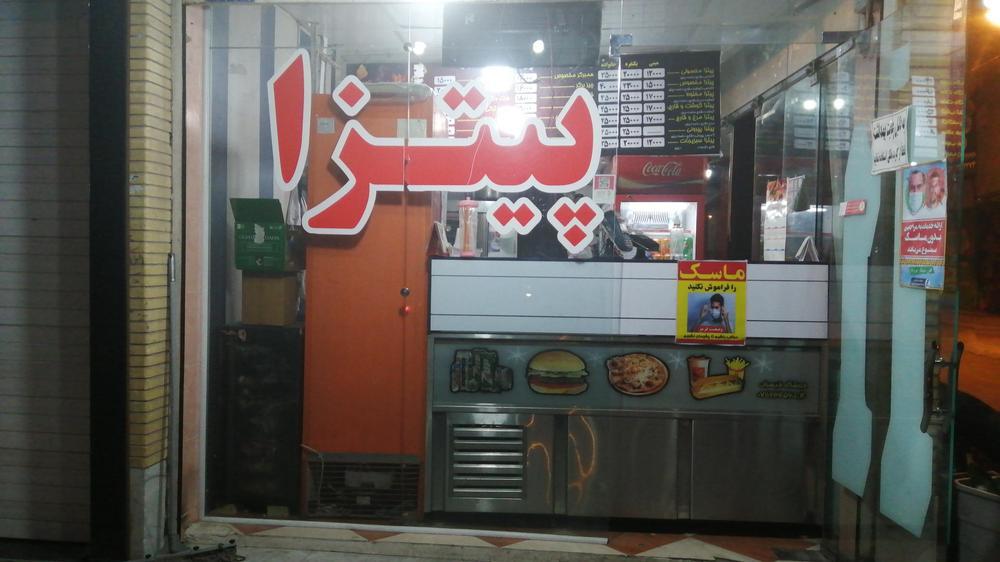 پیتزا 11