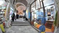 بازار سنتی کاشان
