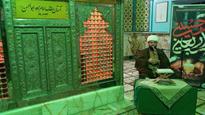 امامزاده ابوالحسن