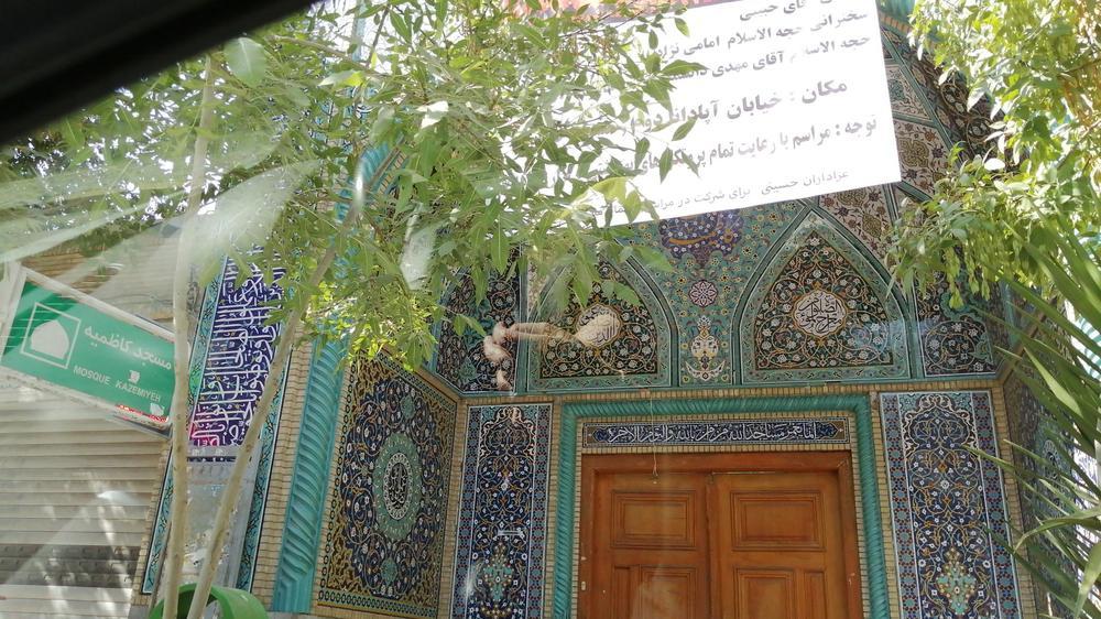 مسجد کاظمیه