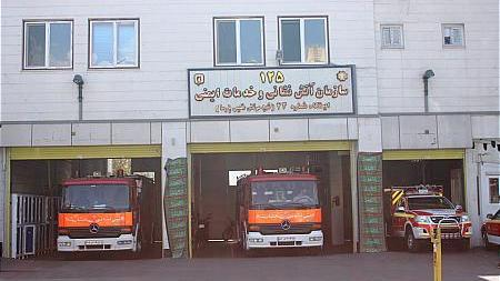 آتش نشانی ایستگاه ۴۳ شهید عظیمی پارسا