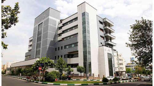بیمارستان جامع محب یاس