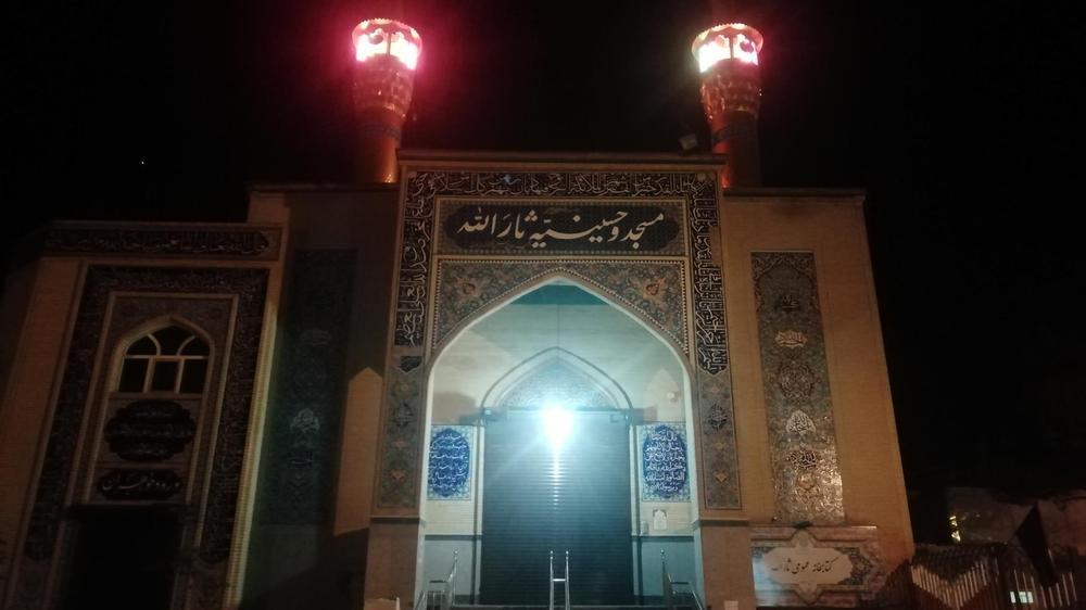 مسجد و حسینیه ثارالله