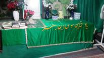 امامزاده اسحاق