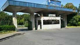 پردیس ابوریحان دانشگاه تهران