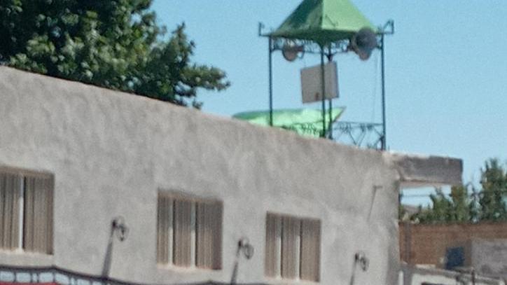 مسجد حضرت علی (ع)