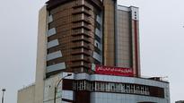 مرکز خرید الماس شهر اردبیل